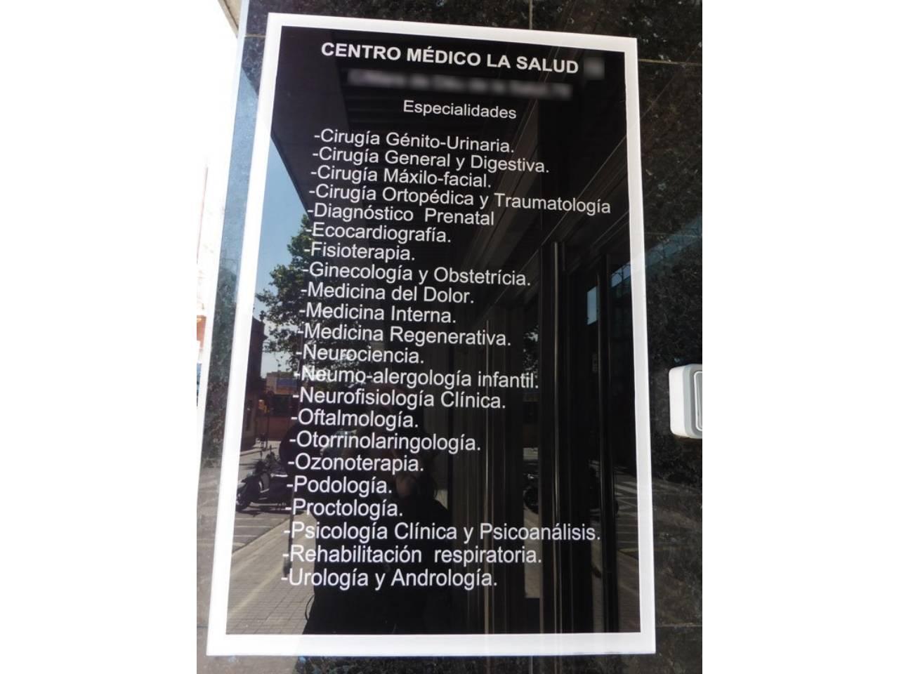 Local comercial en alquiler Gràcia (Barcelona Capital)